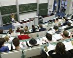 德国共有45所高校入围今年的世界大学排行榜。(Sean Gallup/Getty Images)