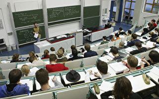 世界大学排行 45所德国高校入围