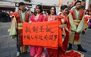 2014年12月,中國某大學學生抵制聖誕。 ( STR/AFP/Getty Images)