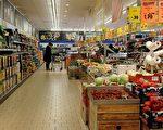 图为埃森的一家Lidl超市。(PATRIK STOLLARZ/AFP/Getty Images)