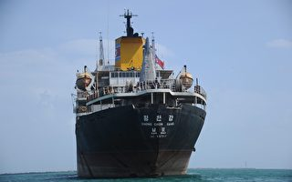 """美媒追踪报导,揭露朝鲜利用""""方便旗船""""机制,大玩借尸还魂的秘密手法。(RODRIGO ARANGUA/AFP/Getty Images)"""