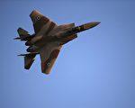 【快讯】美战机在叙利亚击落伊朗无人机
