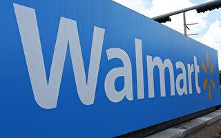 美国沃尔玛公司连续5年在《财富》500强企业中位居榜首。(Joe Raedle/Getty Images)