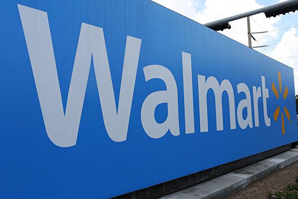 美500强企业最新排行:沃尔玛最强苹果最赚钱