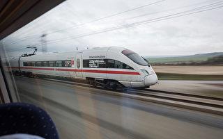 德國鐵路推出新型鐵路卡