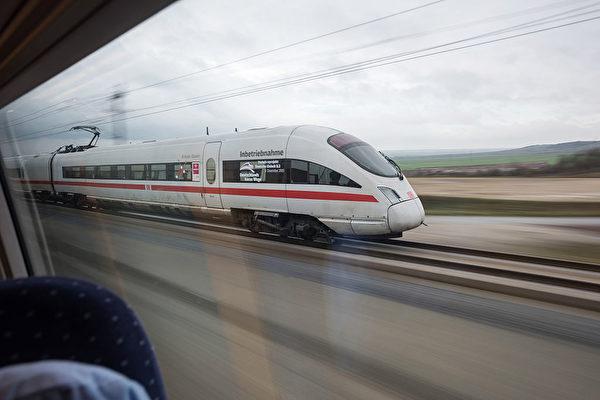 德国铁路推出新型铁路卡