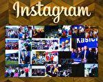 社群网站Instagram 拥有广大的使用者,也成为许多人记录生活的好帮手。 (L.E. BASKOW/AFP/Getty Images)