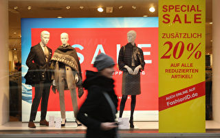 在德国,除个别情况外,周日和节假日商店都不开门。 (Sean Gallup/Getty Images)