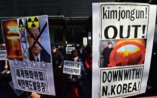 應對朝鮮核威脅,美國智庫提出鼓勵平壤精英發動政變,除掉金正恩的解決方案。(JUNG YEON-JE/AFP/Getty Images)