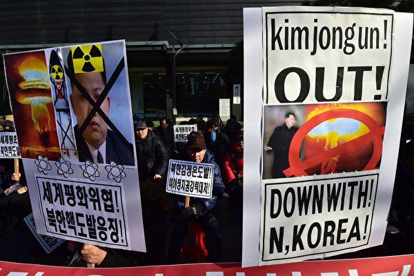 发动政变除掉金正恩 朝鲜精英能做到吗