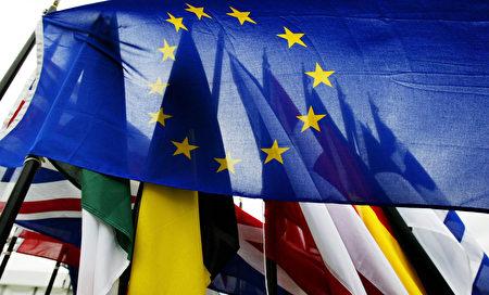 面對歐洲企業頻頻被中企收購,歐盟委員會打算插手,嚴格審查海外併購案。(Ian Waldie/Getty Images)