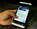 社交媒體給人與人之間的交流帶來便利,這個便利也被恐怖分子利用。(FEDERICO PARRA/AFP/Getty Images)