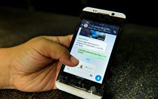 社交媒体给人与人之间的交流带来便利,这个便利也被恐怖分子利用。(FEDERICO PARRA/AFP/Getty Images)