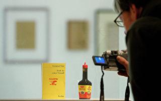 德國著名Maggi(美極鮮),為了順應消費者的健康需求,決定改配方。(VOLKER HARTMANN/AFP/Getty Images)
