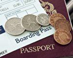 在这个全球化的时代,公民和护照已经变成一种商品,可以在国际市场上买卖。 (Peter Macdiarmid/Getty Images)