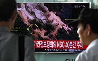 在朝鲜准备第六次核试验的担忧当中,中美高级官员将在周三(6月21日)举行首次外交和安全对话,预计朝鲜的军事野心将是重点。 (Woohae Cho/Getty Images)