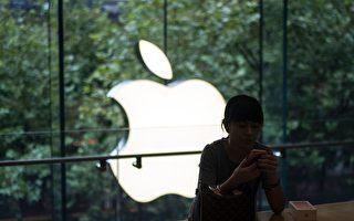 苹果在中国的雇员涉嫌盗取苹果客户数据,非法出售给中国黑市卖主。(JOHANNES EISELE/AFP/Getty Images)