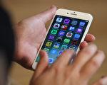 消費者是否應該為銀行的驗證碼短信服務付錢?(Sean Gallup/Getty Images)