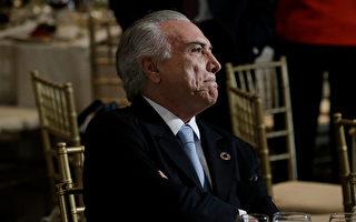 巴西總統特梅爾(Michel Temer)26日被控賄賂。(Peter Foley - Pool/Getty Images)