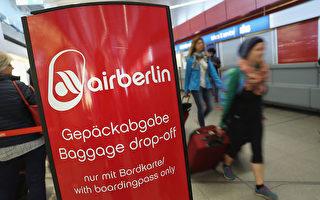 TUI与Etihad谈判失败 柏林航空处境更艰难