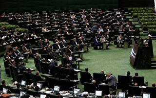 6月7日,伊朗的幾家半官方媒體報導說,伊朗議會发生槍殺案,至少三人受傷。圖為伊朗議會內部存檔照。      (STRINGER/AFP/Getty Images)