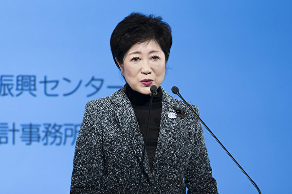 小池百合子是第一位东京女知事。 (Tomohiro Ohsumi/Getty Images)