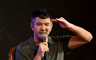 优步(Uber) 创始人兼CEO特拉维斯·卡兰尼克( Travis Kalanick )周二(6月21日) 被迫宣布辞任 CEO 一职。(MONEY SHARMA/AFP/Getty Images)