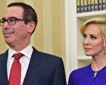 2017年2月13日,在財政部長姆欽的就職儀式上,姆欽和未婚妻林頓聆聽川普的講話。( MANDEL NGAN/AFP/Getty Images)
