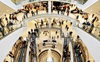 "Picture taken on October 22, 2009 shows customers inside the ""Limbecker Platz"" shopping centre in Essen, western Germany. The shopping centre will stay closed the whole day on March 11, 2017 for security reasons, as police got concrete hints of a possible terror attack. / AFP PHOTO / dpa / Roland Weihrauch / Germany OUT        (Photo credit should read ROLAND WEIHRAUCH/AFP/Getty Images)"