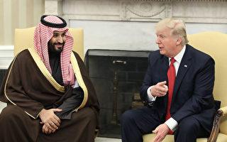 沙特王室突然易储 将给中东带来什么