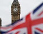 看上去这些纷繁复杂的情况似乎是一场更大混乱的前奏,但是我还是希望能够否极泰来,英国和欧盟能走上一条尽可能缩小损失的协商之路。 (Carl Court/Getty Images)