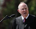 如果肯尼迪(Anthony Kennedy)大法官在美國高院最後一個公開開庭期間宣布退休的消息,那麼高院的走向接下來將發生重大變革。(Photo by Chip Somodevilla/Getty Images)