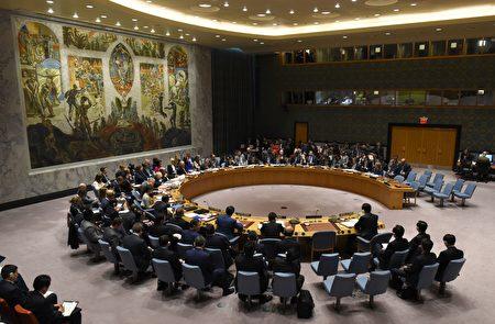 聯合國安理會開會。(TIMOTHY A. CLARY/AFP/Getty Images)