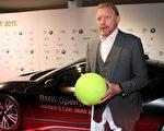 圖為網球傳奇明星貝克爾。(Alexander Hassenstein/Getty Images For BMW)