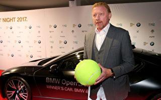 图为网球传奇明星贝克尔。(Alexander Hassenstein/Getty Images For BMW)