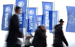 安联保险公司计划未来三年里裁员700人。 (CHRISTOF STACHE/AFP/Getty Images)