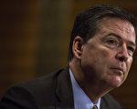 科米週四(6月8日)將在國會就通俄門調查作證。 (Zach Gibson/Getty Images)