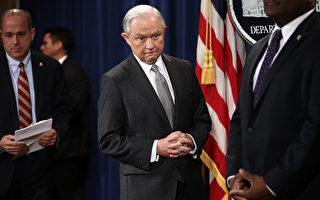 在前FBI局长科米的作证留下诸多悬疑之后,司法部长塞申斯已经同意下周二(6月13日)到参议院情报委员会作证。 (Win McNamee/Getty Images)