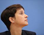 圖為德國選項黨主席Frauke Petry。 (Sean Gallup/Getty Images)