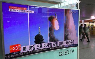6月2日,聯合國安理會15個成員國都投下贊成票,一致通過擴大制裁朝鮮的決議,這是美國總統川普(特朗普)上任後,安理會同意的首個制裁平壤決議。(JUNG YEON-JE/AFP/Getty Images)