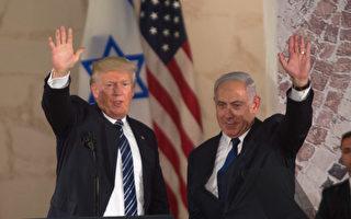 美國是否將駐以色列大使館遷往耶路撒冷,總統川普(特朗普)週四簽署豁免令,決定將大使館留在特拉維夫。圖為川普及以色列總理內塔尼亞胡。(Lior Mizrahi/Getty Images)