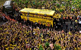 多特蒙德第4次拿下德国杯 25万人上街欢呼