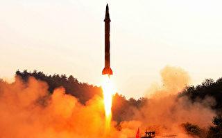 聯合國安理會擬出最新的制裁朝鮮的法案,預計在2017年6月2日由安理會成員國代表進行投票表決是否通過此最新的制裁決議。本圖為朝鮮在5月29日試射導彈。(STR/AFP/Getty Images)