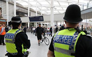 英情报部门:2.3万恐怖嫌疑人住在英国
