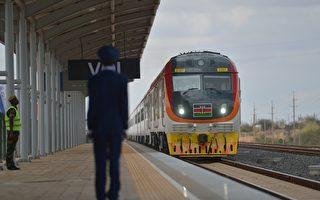 肯尼亚的中资铁路上周三正式通车。(TONY KARUMBA/AFP/Getty Images)