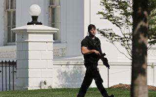 美国特勤局说,从他们的记录来看,川普总统在白宫没有任何谈话录音系统或文字记录。图为特勤局人员在白宫执行任务。(Chip Somodevilla/Getty Images)