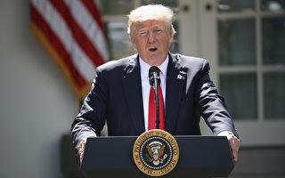 震动全球 川普宣布退出巴黎气候协定