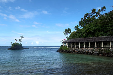 海边渡假村APIA, SAMOA - JUNE 02: The Sea Breeze resort (Phil Walter/Getty Images)