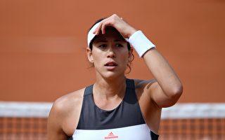 法网女单爆冷 卫冕冠军穆古露莎16强止步