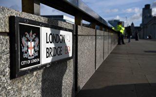 【直播】IS称制造了伦敦恐袭 更多人被捕